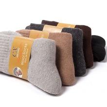 5 paren/partij mannen Wol Sokken Winter Toevallige Dikke Warme Winter mannen Eenvoudige Effen Kleur Sokken Mannelijke Hoge Kwaliteit