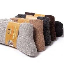 Chaussettes en laine pour hommes, 5 paires/lot, chaussettes dhiver épaisses et chaudes, simples, couleur unie, de haute qualité, décontracté