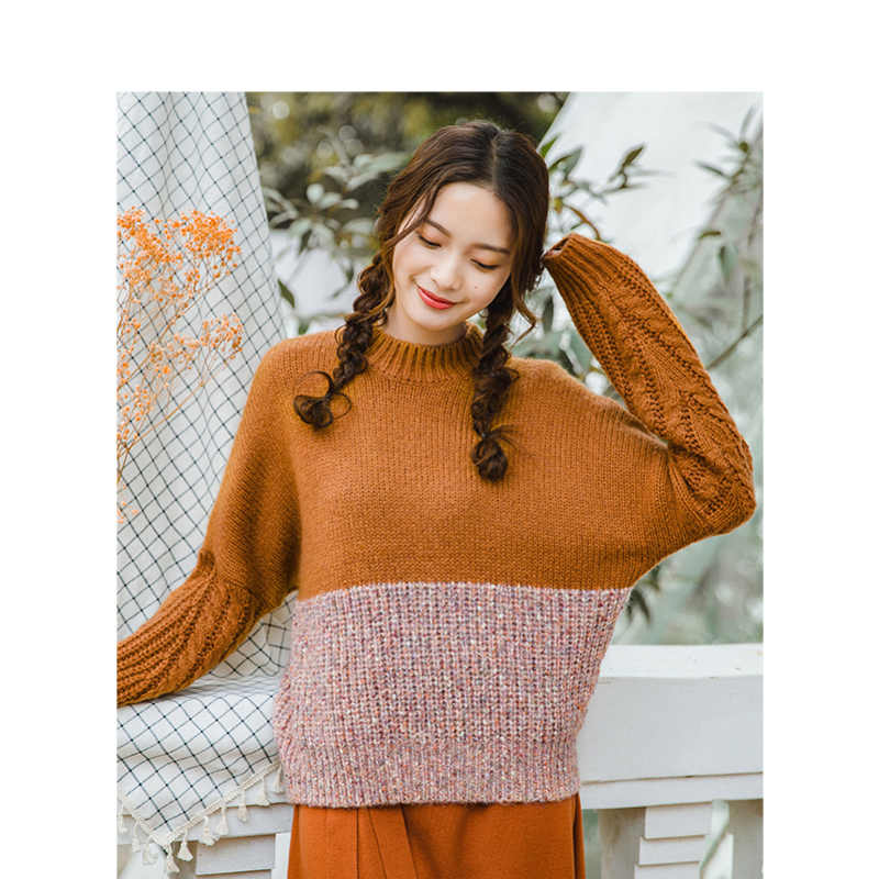 INMAN Winter New Arrival Female Sweet Colorful Literary  Jacquard Goddess Style Pullover Sweater