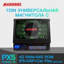 MARUBOX KD8600 DSP kafa ünitesi evrensel 1 Din 8 çekirdekli Android 10.0, 4GB RAM, 64GB, GPS navigasyon, Stereo radyo, Bluetooth