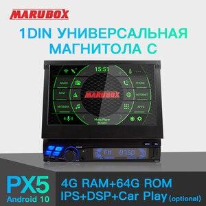 Image 1 - MARUBOX KD8600 DSP Đầu Đơn Vị Đa Năng 1 Din 8 Core Android 10.0, RAM 4GB, 64GB, đồng Hồ Định Vị GPS, Stereo, Bluetooth
