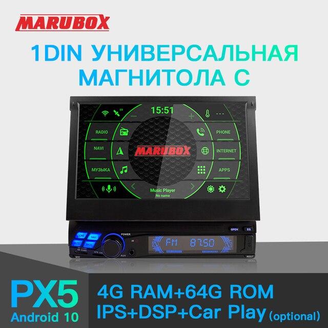 MARUBOX KD8600 DSP Đầu Đơn Vị Đa Năng 1 Din 8 Core Android 10.0, RAM 4GB, 64GB, đồng Hồ Định Vị GPS, Stereo, Bluetooth