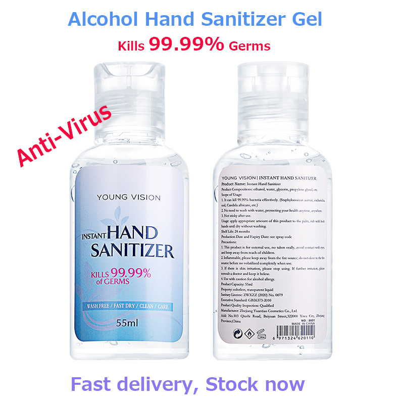 55ml Alcohol Hand Sanitizer Gel Disposable Anti-bacteria Virus Waterless Hand Gel Portable Alcohol Disinfecting Hand Wash Soaps