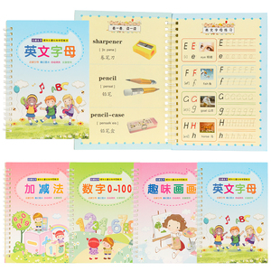 Magic Writing Paste Groove Textbook Coloring Writing Board Kids Handwriting Book Reusable Practice Calligraphy Art Supplies