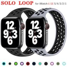 Correa de bucle Solo para Apple Watch, 6 SE 5 4 3, correa elástica de silicona transpirable, serie iWatch de 44mm, 40mm, 38mm y 42mm