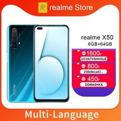 Realme X50 X 50 5G 8GB 128GB 6.57 ''téléphone mobile Snapdragon 765G Octa Core 64MP Quad caméra téléphone portable VOOC 30W chargeur rapide
