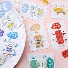 YUEGUANGXIA 30pcs/lot Kawaii Japanese Juice Memo Pads Creative Self-Stick Notes School Official Supplies 24 Designs