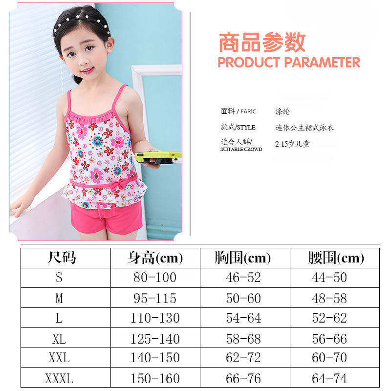 Cute Korean-style GIRL'S Swimsuit Size Children Split Type One-piece Baby Cake Dress-Swimsuit Set Bikini