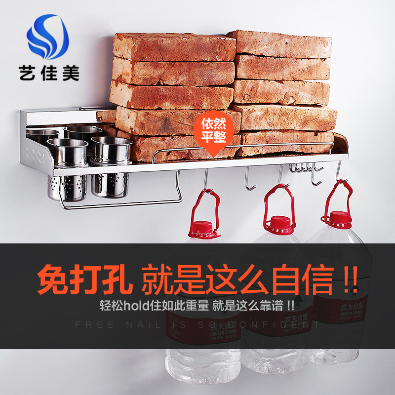304 Stainless Steel Shelf Kitchen Storage Rack Cai Dao Jia Seasoner Rack Wall Hanging Hole Punched