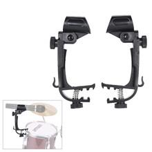 2 pcs metal Microphone Adjustable Stage Drum Clips Mic Rim Snare Mount Clamp Holder Groove Gear Studio Stand(China)