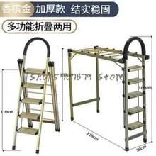 Escalera plegable multifunción para escalada, escalón de aluminio para interior, escalerilla de aleación, colgador de ropa, antideslizante