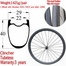 Durable easy climbing width 29mm wheel 40mm road bike carbon wheels disc brake 700c gravel bike carbon bicycle disc wheelset цена 2017