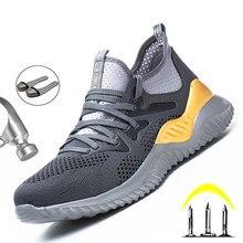 Дышащие светильник рабочие кроссовки, удобная мужская обувь, непрокалываемая защитная обувь, Мужская Уличная рабочая обувь, неразрушаемая ...