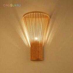 Nowa chińska lampa do salonu nowoczesna prosta bambusowa kinkiet kreatywna ręcznie tkana bambusowa kinkiet