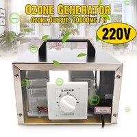 Generador de ozono AC 220 V  purificador de aire para máquina de ozono  limpiador de aire  esterilización  limpieza de formaldehído  purificador de aire para el hogar air purifier home air purifier ozone generator -
