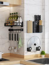 Stainless Steel Housekeeper On Wall For Home And Kitchen Supplies Shelf Organizer Spice Kitchen Holders Mat For Drying Dishes