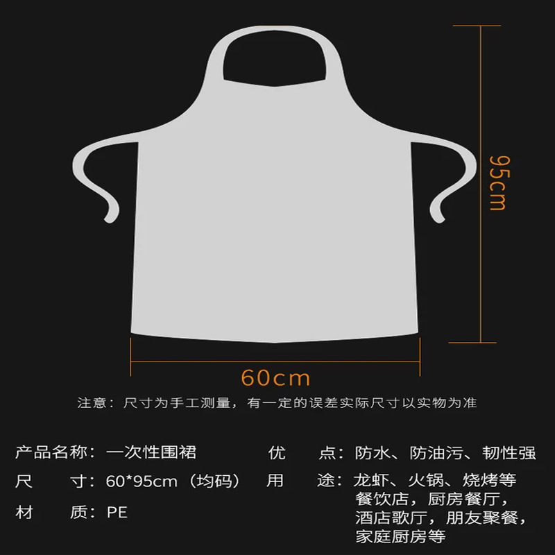 Disposable Apron Thick PE Plastic Individual Package Waterproof Adult Crayfish Hotpot Restaurant Guests Dining Apron|Oversleeves| |  - title=