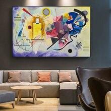 Современные абстрактные настенные картины wassily kandinsky