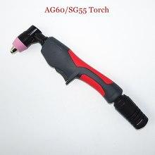 AG60 Torch invertör plazma kesici tabanca plazma kesme meşale el kullanımı kafa hava soğutmalı SG55 60A plazma kesme meşale