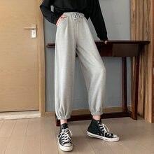 Pantalon de Jogging pour femmes, taille haute avec cordon de serrage, nouvelle mode, pantalon sarouel ample, couleur unie, pantalon décontracté pour femme
