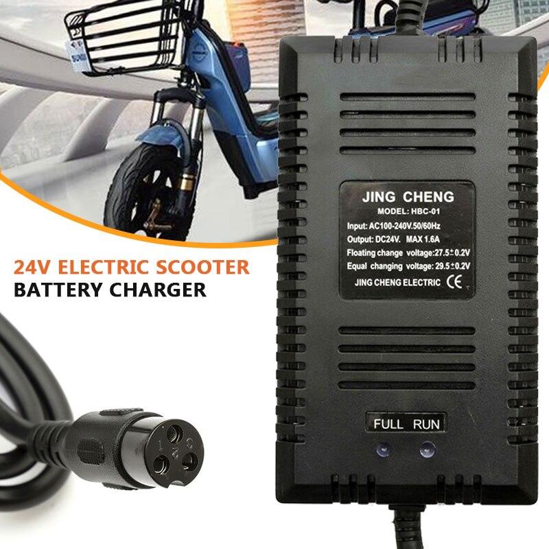 Adaptador de cargador de Scooter Vehemo 24 V/1.6A enchufe del Reino Unido cargador de batería automático maquinilla de afeitar E90 E100 E125 E150 e200 E300 E500