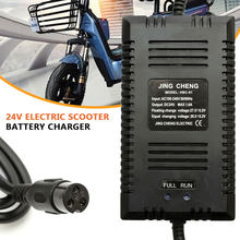 Vehemo Scooter Charger Adapter 24V/1.6A UK Plug Automatic Battery Charger Power Supply Razor E90 E100 E125 E150 E200 E300 E500(China)