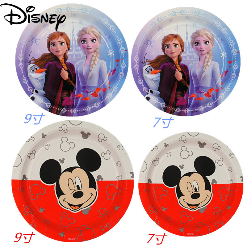 Disney Children's Cartoon Disposable Meal Plate Cake Birthday Party Thicken Paper Safe Outdoor Carry Tableware 20pcs