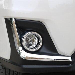2 шт. ABS Хром Передняя противотуманная фара светильник отделка автомобильные аксессуары для 2018 2019 2020 Subaru XV