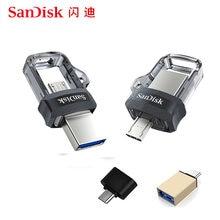 Sandisk – clé USB OTG, support à mémoire de 16 gb 32gb 64gb 128gb 256GB 128gb, support à mémoire de 3.0 gb, lecteur Flash pour téléphone