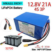 12.8V 21Ah 32700 Lifepo4 Battery Pack 4S3P Electric Boats 12V Uninterruptible Power Supply With 4S 40A Maximum 100A Balanced BMS
