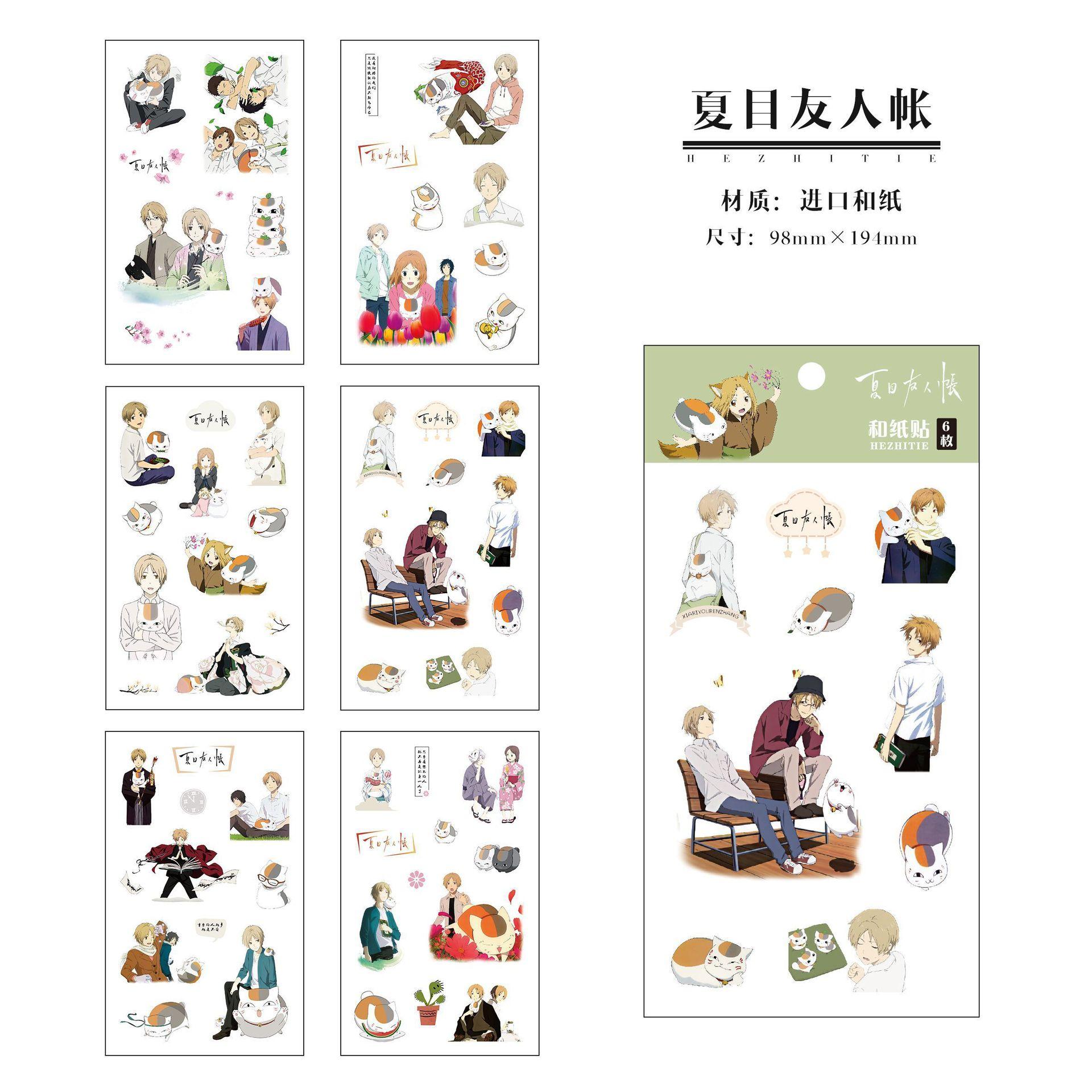 6 Sheets/Set  Anime Natsume Yuujinchou Decorative Sticker DIY Diary Scrapbooking Label Stickers Gift Stationery