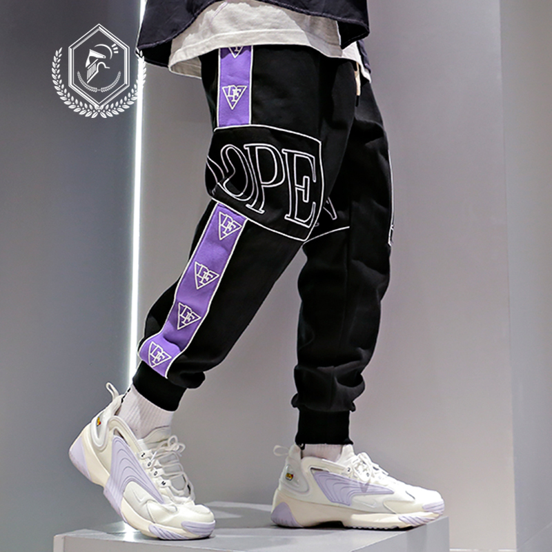 Men Loose Print Harem Jogger Pants Fashion Ankle-Length Hip Hop Pants