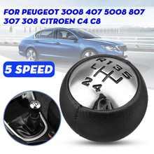 Perilla de cambio de marchas de cuero PU de 5 velocidades para Peugeot 307 308 3008 407 5008 807 para Citroen C3 C4 C4 Picasso C8
