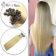 HiArt человеческие волосы для наращивания с двойным нарисованным вручную плетением, волосы для салона Remy, прямые волосы с Омбре для наращивания на всю голову