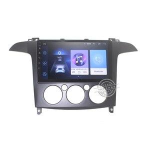 Image 4 - HACTIVOL Radio multimedia con gps para coche, Radio con reproductor dvd, Android 9,1, 2 GB + 32 GB, navegador navi, accesorio para coche, 4G, para Ford s max S Max 2007 2008