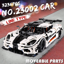 Technic Car Koenigseggs Super Sports Model Building Blocks Bricks Racing Cars Boy Toys Compatible 23002 20091 20087 22970 10574