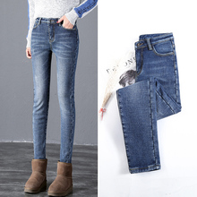Winter warm fashion plus velvet denim pants Elasti