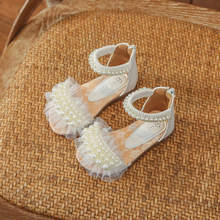 ULKNN CHILDREN'S Gladiator Sandals Shoes