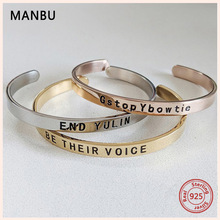 MANBU New fashion Custom bangles for women 925 sterling silver bracelets Engraved name letters trendy jewelry gift