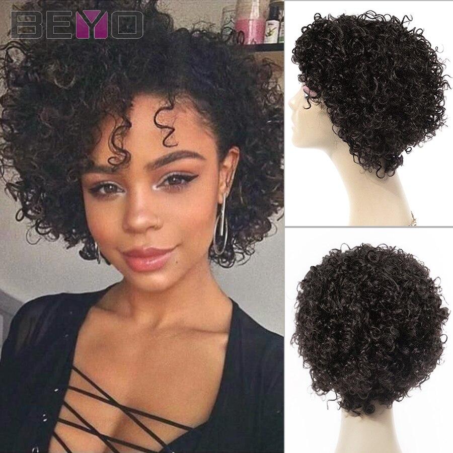 Brazilian Pixie Cut Wig Water Wave Wig Short Human Hair Wigs For Black Women Full Machine Wig Beyo Remy Hair