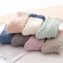 Socks-Accessories Long-Socks Fluffy Winter Sportswear Fur Floor Fleece Warm Thick Women's