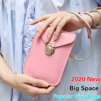 Mini Solid Phone Buckle Bag Women Fashion Mobile Girls Storage Cell Bags PU Handbag Crossbody Bags Portable Lady Leather Bags
