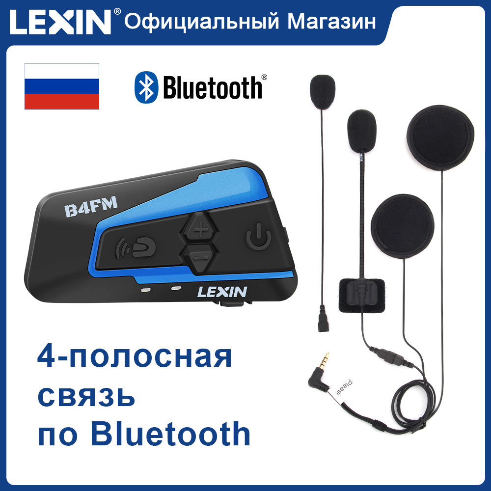 Lexin LX-B4FM Moto Bluetooth Intercom Headset For 4 Riders 1600M, FM Radio Low Battery Alert Interphone For Moto Helmet