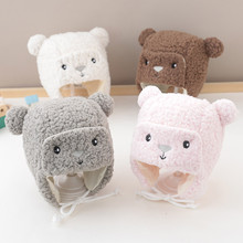Hat Cap Newborn Baby-Boys-Girls Winter Cartoon Cute Hooded Plush-Ear-Cap Villus Keep-Warm