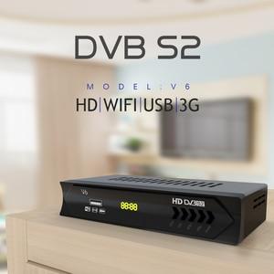Image 2 - Vmade 2020 DVB S2 alıcısı DVB uydu HD reseptör Full HD 1080p USB Wifi ücretsiz H.264 desteği avrupa TV tuner