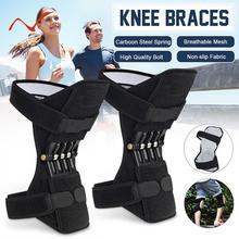 1 paar Knie Booster Joint Support Kniebeschermers Lente Kracht Booster Kniegewricht Bescherming Power Lift Gezamenlijke Ondersteuning
