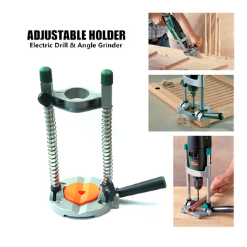 drill holder guide stand repair mend tools for electric angle adjustable light weight 1PC Adjustable Electric Angle Drill Grinder Holder Guide Stand Positioning Bracket for Electric Drill Angle Grinder