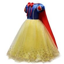 Детское платье Белоснежки для девочек, платье принцессы для выпускного вечера, Детская праздничная одежда в подарок для малышей, нарядная одежда для подростков