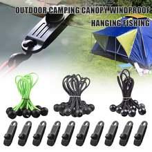 Многофункциональный зажим для палатки эластичная лента с завязывающимся