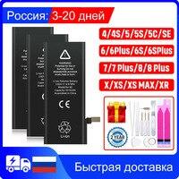 Batería de ciclo cero AAAAA para iPhone 6S, 6, 5S, 5, 7Plus, 8Plus, SE, XR, 6Plus, herramienta adhesiva para teléfono móvil